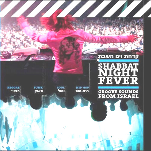 shabbat night fever