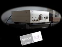 Denon PMA-2500 NE