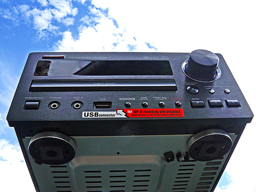 phonosphie teac cr-h225
