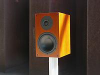 Nubert nuLine 32 Lautsprecher
