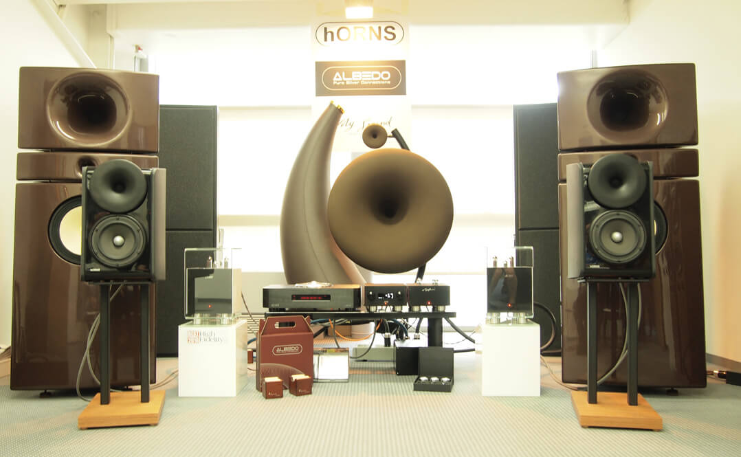 Horns Atmosphere auf der High End Messe