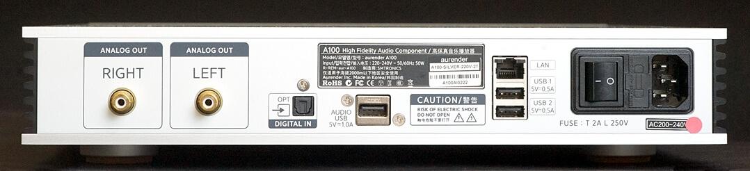Rückseite des Aurender A100