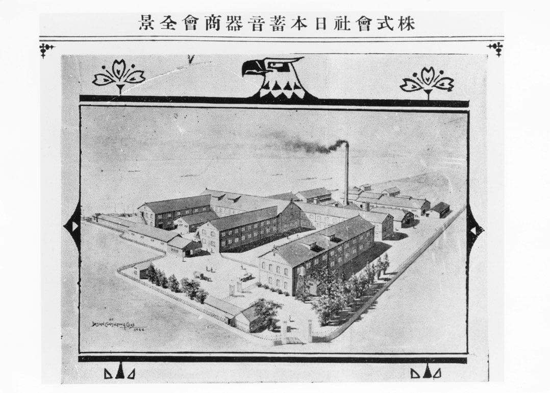 Die Fabrik von Nippon Chikuonki Shokai im Jahre 1910