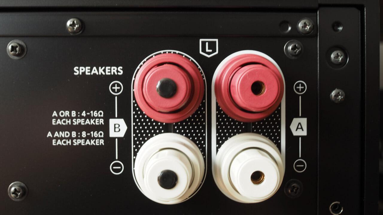 Technics SU-R1000: Lautsprecherklemmen