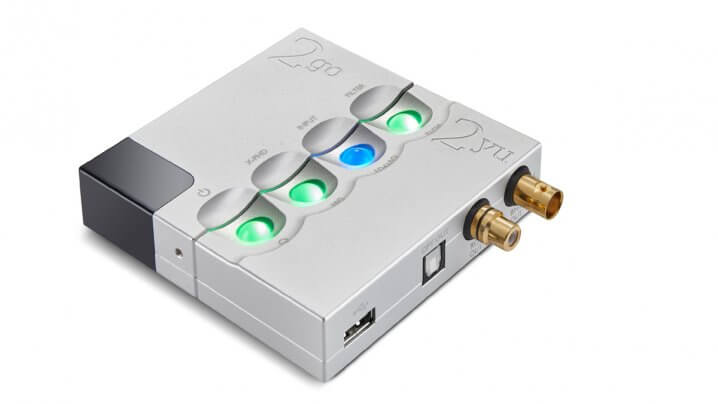 Chord Electronics 2yu Digitalbridge