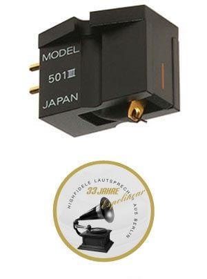 Shelter 501 III neues MC System vom japanischen Spezialisten