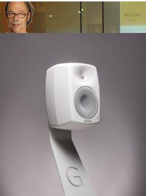 Max Schlundt | Christian Nitsch G-Stands Lautsprecherständer für Genelec-Monitore